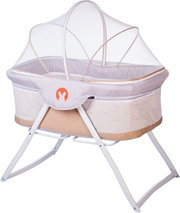 Babyhit Carrycot фото